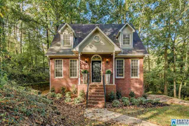 2083 Wildflower Dr, Hoover, AL 35244 (MLS #831131) :: LIST Birmingham