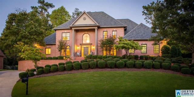2020 Magnolia Ridge, Vestavia Hills, AL 35243 (MLS #831228) :: The Mega Agent Real Estate Team at RE/MAX Advantage