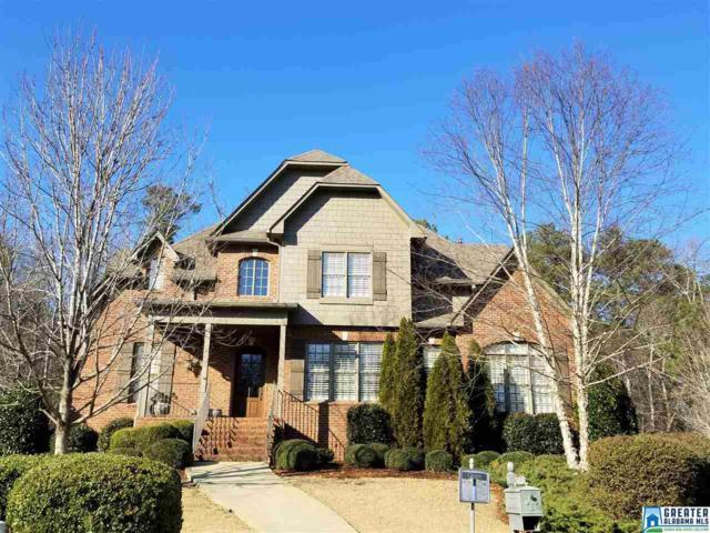 633 Springbank Terr, Hoover, AL 35242 (MLS #831708) :: The Mega Agent Real Estate Team at RE/MAX Advantage