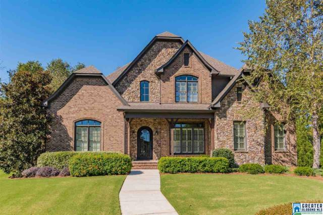 2494 Glasscott Ct, Hoover, AL 35226 (MLS #831852) :: Brik Realty