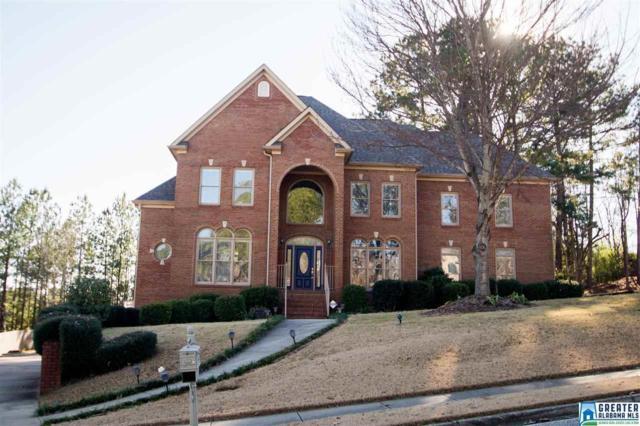 1614 Lake Cyrus Club Dr, Hoover, AL 35244 (MLS #835871) :: The Mega Agent Real Estate Team at RE/MAX Advantage