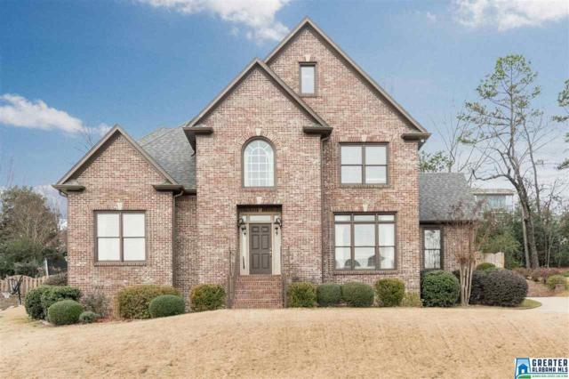 4925 Crystal Cir, Hoover, AL 35226 (MLS #836211) :: Brik Realty