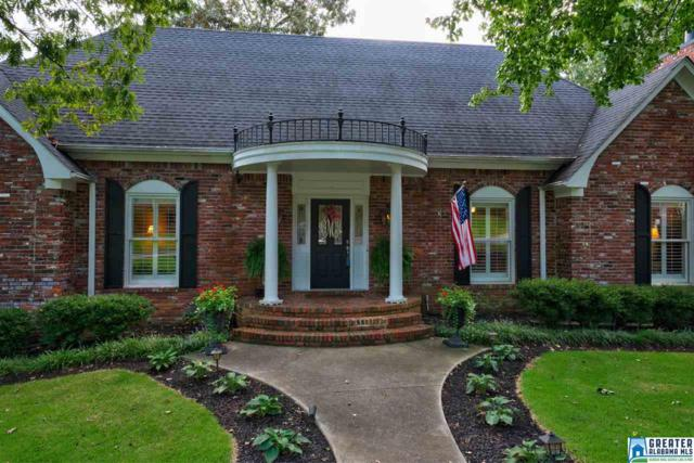 110 Munger Cir, Trussville, AL 35173 (MLS #836513) :: Josh Vernon Group