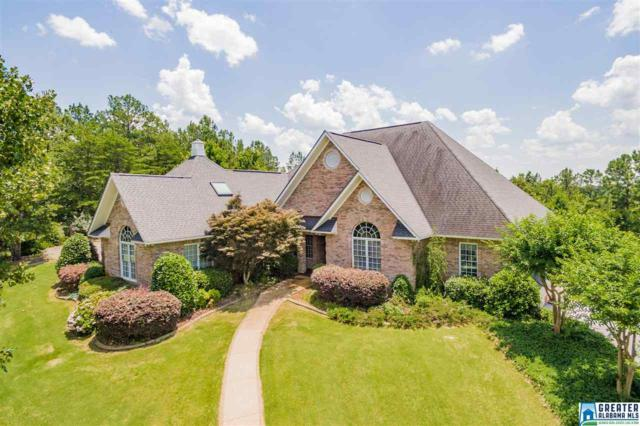 277 Mcmahon Highland Rd, Calera, AL 35040 (MLS #836764) :: Howard Whatley