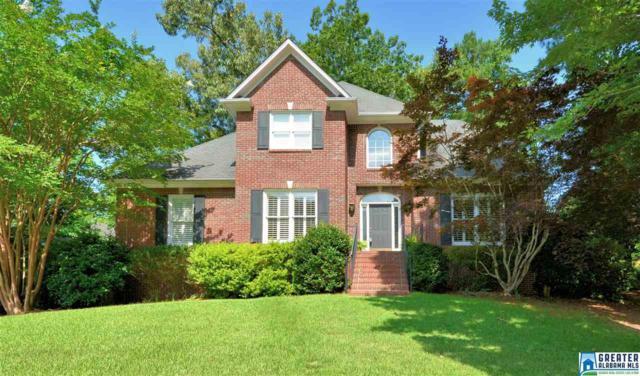 2001 Eagle Creek Cir, Birmingham, AL 35242 (MLS #841553) :: Josh Vernon Group