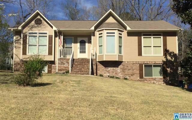 501 Dogwood Forest Cir, Alabaster, AL 35007 (MLS #843926) :: Howard Whatley