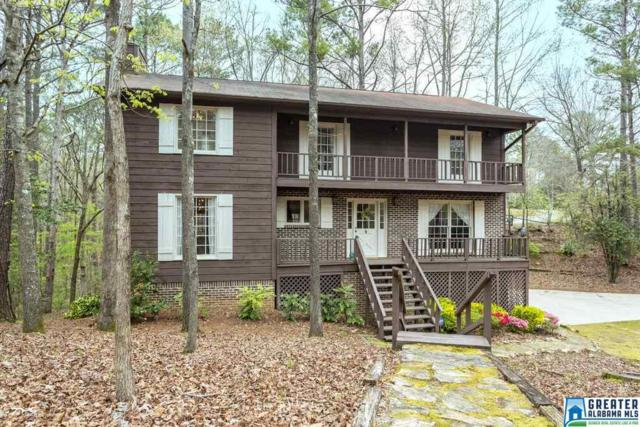 5074 Applecross Rd, Birmingham, AL 35242 (MLS #844214) :: Josh Vernon Group