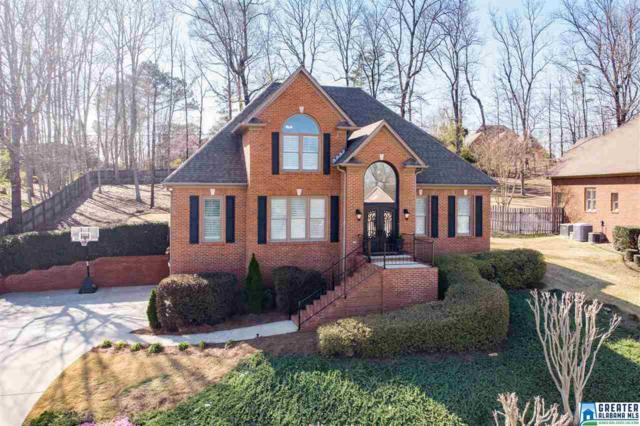 5045 Lake Crest Cir, Hoover, AL 35226 (MLS #844268) :: Bentley Drozdowicz Group