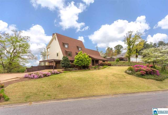1423 Panorama Dr, Vestavia Hills, AL 35216 (MLS #845404) :: LIST Birmingham