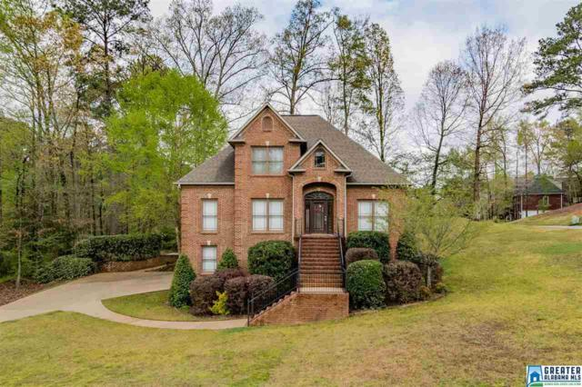 1416 Acorn Way W, Mount Olive, AL 35117 (MLS #845866) :: Josh Vernon Group