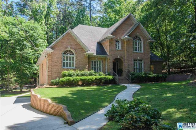 4723 Shady Waters Ln, Birmingham, AL 35243 (MLS #849121) :: Howard Whatley