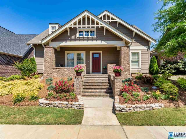 1610 Chace Terr, Hoover, AL 35244 (MLS #849239) :: Gusty Gulas Group