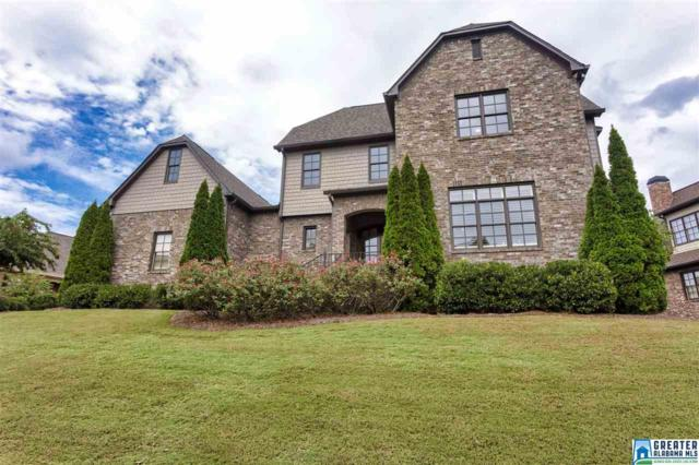 506 Boulder Lake Way, Vestavia Hills, AL 35242 (MLS #850085) :: LIST Birmingham