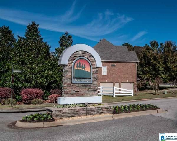 307 Timber Ridge Trl, Alabaster, AL 35007 (MLS #850398) :: LIST Birmingham