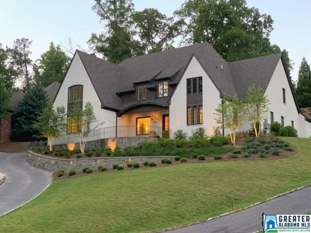 1968 Rosemont Pl, Vestavia Hills, AL 35243 (MLS #851491) :: Howard Whatley