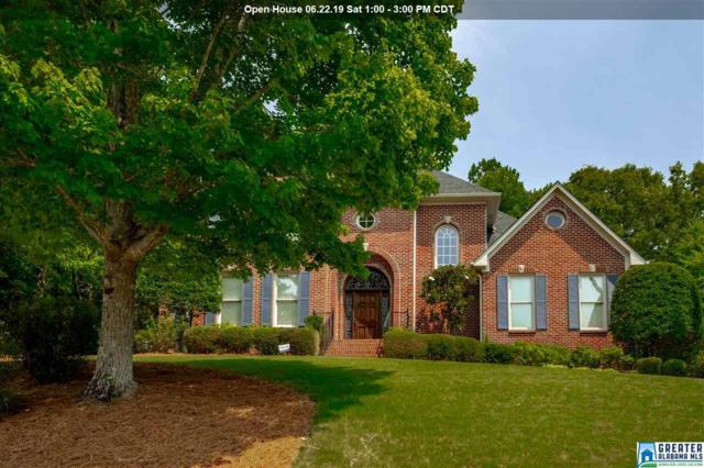 1065 Lake Colony Ln, Vestavia Hills, AL 35242 (MLS #851727) :: LIST Birmingham