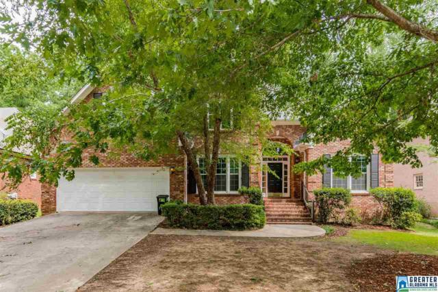426 Delcris Dr, Homewood, AL 35226 (MLS #852988) :: LIST Birmingham