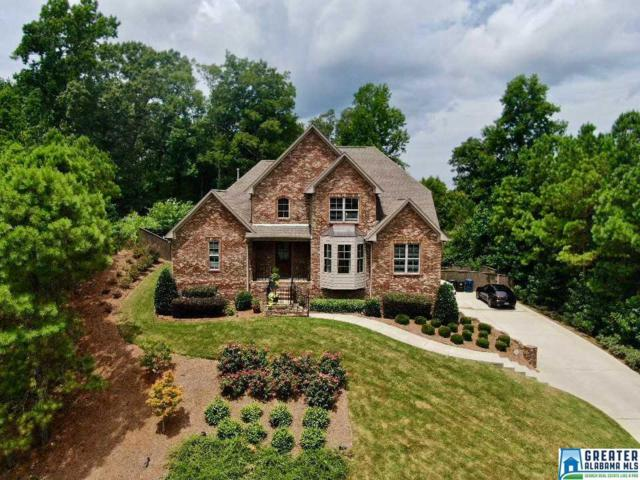 4995 Eagle Crest Rd, Birmingham, AL 35242 (MLS #856518) :: Josh Vernon Group