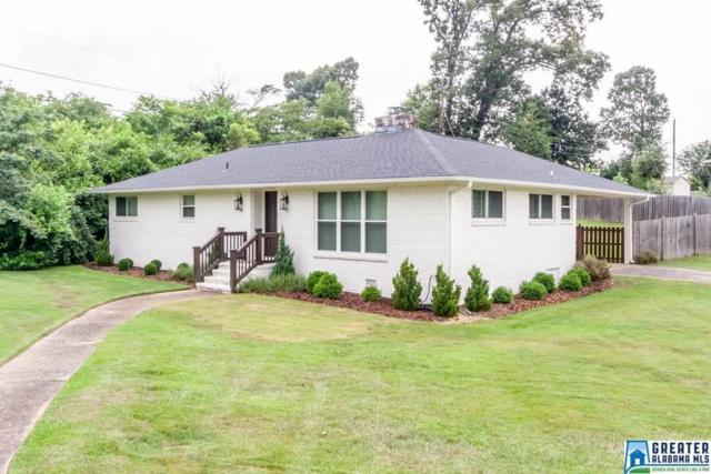 4424 Dolly Ridge Rd, Vestavia Hills, AL 35243 (MLS #856589) :: LIST Birmingham