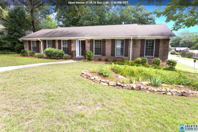1330 Atkins Trimm Cir, Hoover, AL 35226 (MLS #856638) :: LIST Birmingham
