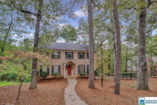 945 Riverchase Pkwy W, Hoover, AL 35244 (MLS #857489) :: Josh Vernon Group