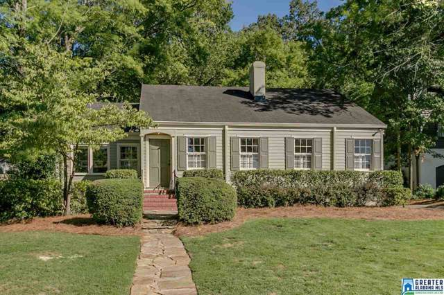 3621 Mountain Ln, Mountain Brook, AL 35213 (MLS #860823) :: Josh Vernon Group