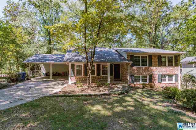 3072 Whispering Pines Cir, Hoover, AL 35226 (MLS #860909) :: Josh Vernon Group