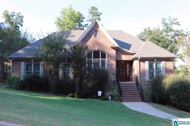 1320 Hickory Valley Rd, Trussville, AL 35173 (MLS #861004) :: Brik Realty