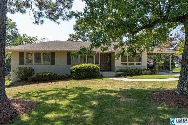 2121 Ridgeview Dr, Vestavia Hills, AL 35216 (MLS #861842) :: Josh Vernon Group