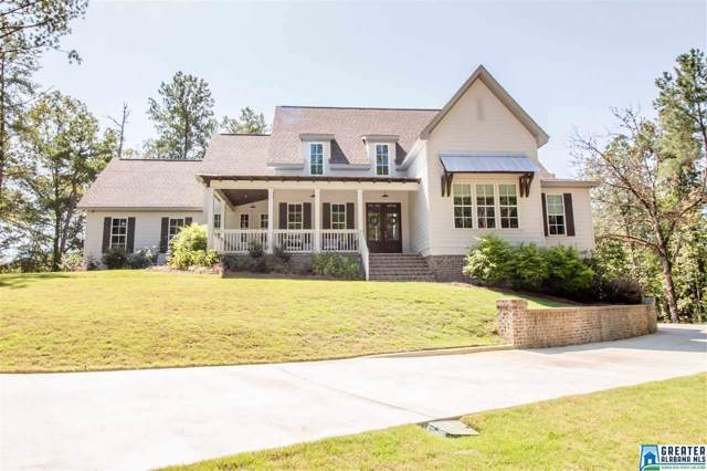 1213 Hwy 277, Helena, AL 35080 (MLS #861916) :: LocAL Realty