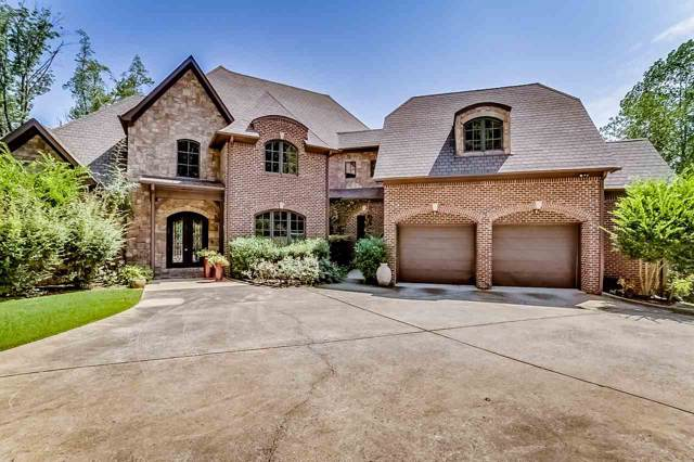 1958 Rocky Brook Dr, Vestavia Hills, AL 35243 (MLS #862086) :: Bentley Drozdowicz Group
