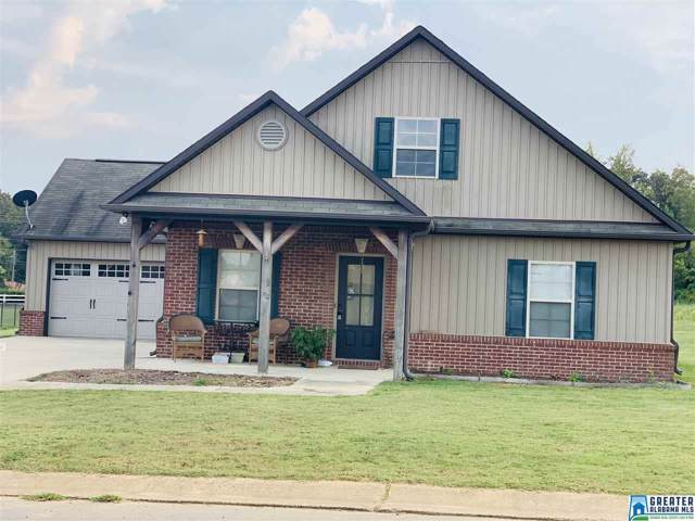 45 Smith Glen Dr, Springville, AL 35146 (MLS #862219) :: LIST Birmingham