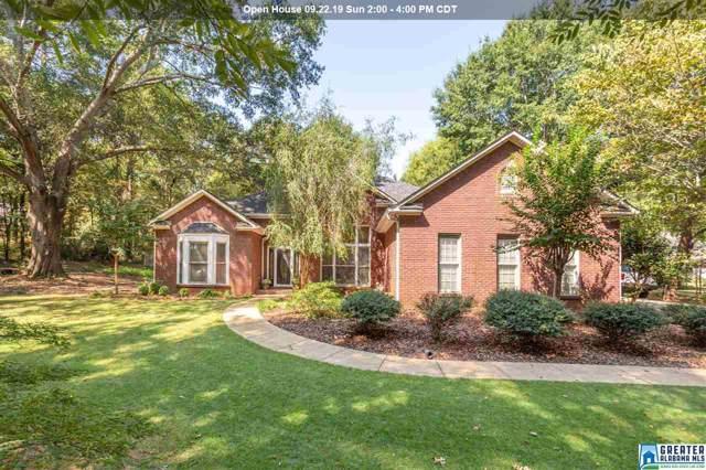 293 River Oaks Dr, Cropwell, AL 35054 (MLS #862366) :: Josh Vernon Group