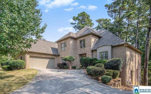 1008 Fox Creek Cir, Hoover, AL 35244 (MLS #862470) :: Josh Vernon Group