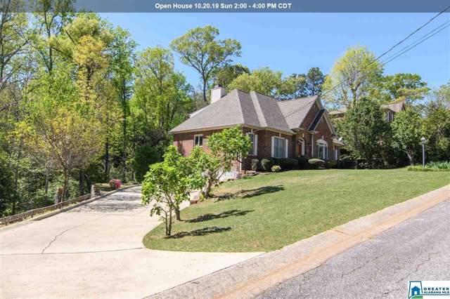 612 Van Buren Dr, Vestavia Hills, AL 35226 (MLS #862954) :: Gusty Gulas Group