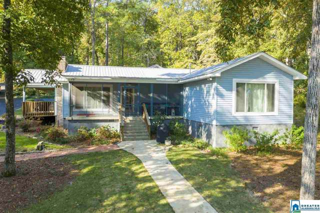 490 S Lakeshore Dr, Talladega, AL 35160 (MLS #862963) :: Gusty Gulas Group