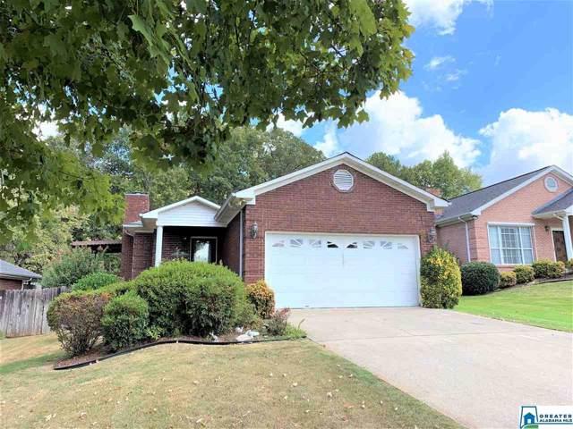 1505 Holly Berry Way, Anniston, AL 36207 (MLS #863398) :: LIST Birmingham
