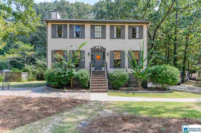 5179 Redfern Way, Birmingham, AL 35242 (MLS #863434) :: Josh Vernon Group