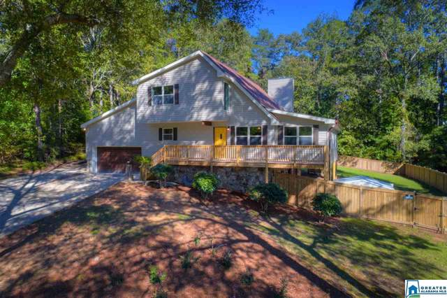 21140 Tammie Dr, Lakeview, AL 35111 (MLS #863763) :: Gusty Gulas Group