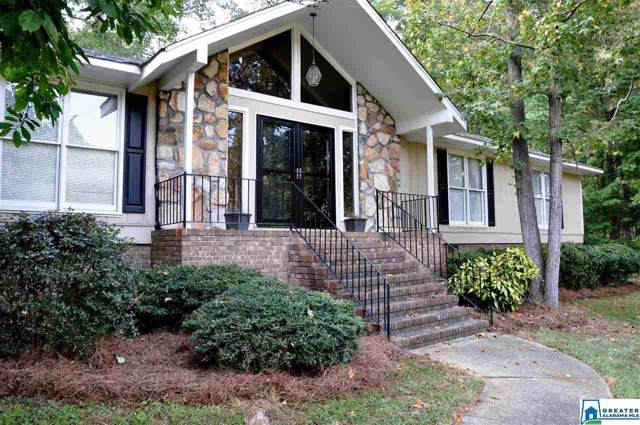 6142 Old Springville Rd, Pinson, AL 35126 (MLS #863927) :: Gusty Gulas Group
