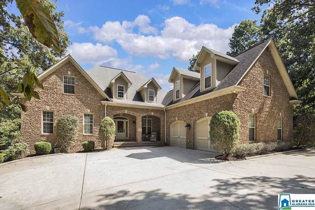 2002 Water Edge Dr, Hoover, AL 35244 (MLS #864052) :: Josh Vernon Group