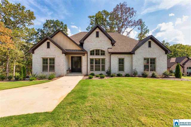 112 Fallow Cir, Chelsea, AL 35043 (MLS #864093) :: Josh Vernon Group