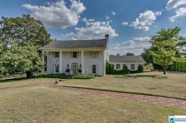 248 Monterey Pl, Vestavia Hills, AL 35216 (MLS #864162) :: Josh Vernon Group