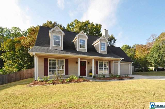 100 Red Oak Dr, Alabaster, AL 35007 (MLS #864680) :: Gusty Gulas Group