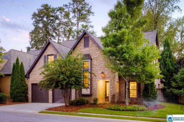 1661 Warren Ln, Vestavia Hills, AL 35243 (MLS #864823) :: LocAL Realty