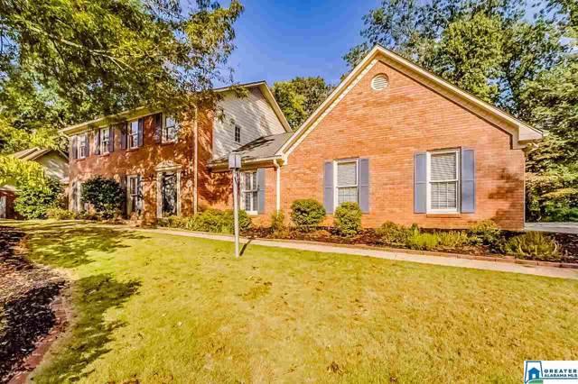 3015 Taralane Dr, Vestavia Hills, AL 35216 (MLS #864824) :: LocAL Realty