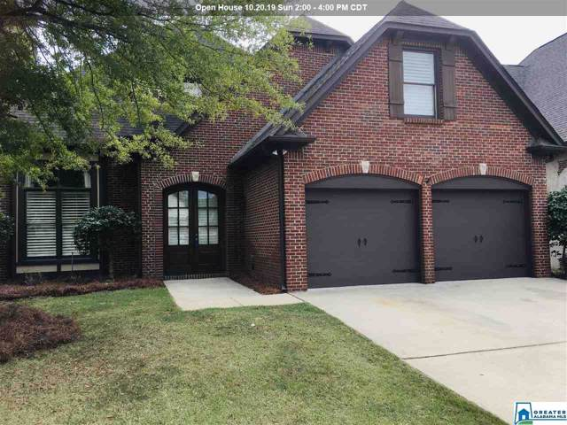 2516 Arbor Cove, Hoover, AL 35244 (MLS #864939) :: LIST Birmingham