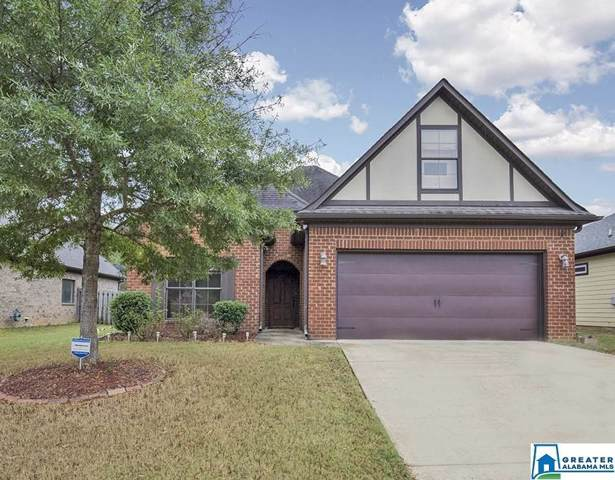5518 Timber Leaf Way, Bessemer, AL 35022 (MLS #865331) :: Sargent McDonald Team