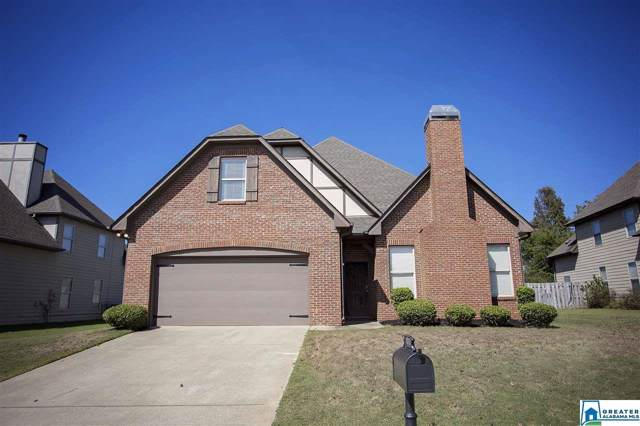 1311 Mountain Ln, Gardendale, AL 35071 (MLS #865360) :: Brik Realty