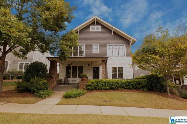 3624 Village Center Ln, Hoover, AL 35226 (MLS #865577) :: Brik Realty